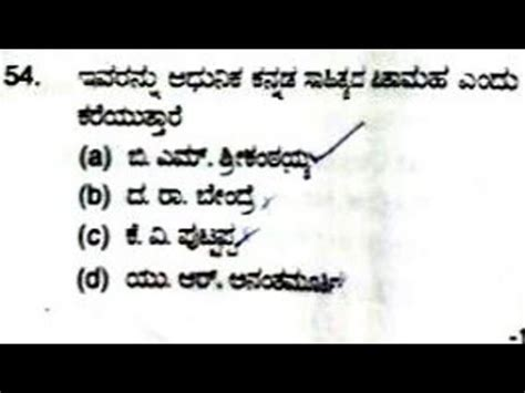 Essay writing in kannada about farmers bank
